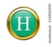 letter h capital letter classic ... | Shutterstock .eps vector #1143963359