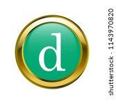 letter d lowercase letter... | Shutterstock .eps vector #1143970820