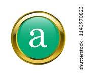 letter a lowercase letter... | Shutterstock .eps vector #1143970823