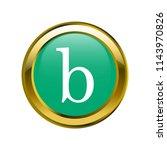 letter b lowercase letter... | Shutterstock .eps vector #1143970826