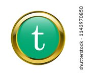 letter t lowercase letter... | Shutterstock .eps vector #1143970850