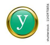 letter y lowercase letter... | Shutterstock .eps vector #1143970856