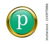 letter p lowercase letter... | Shutterstock .eps vector #1143970886