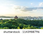 landscape of chenghuang temple... | Shutterstock . vector #1143988796