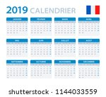 calendar 2019   french version  ... | Shutterstock .eps vector #1144033559