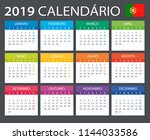 calendar 2019   portuguese... | Shutterstock .eps vector #1144033586