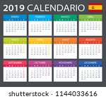 calendar 2019   spanish version ... | Shutterstock .eps vector #1144033616