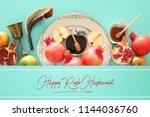 rosh hashanah  jewish new year... | Shutterstock . vector #1144036760