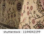 cleaning of carpets showing... | Shutterstock . vector #1144042199