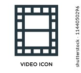 video icon vector isolated on...