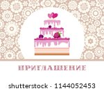 color card. invitation to a... | Shutterstock .eps vector #1144052453