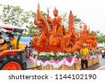ubon ratchathani  thailand july ... | Shutterstock . vector #1144102190