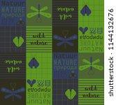 natural typographic pattern.... | Shutterstock . vector #1144132676