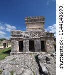 famous ruins of stony mayan... | Shutterstock . vector #1144148693