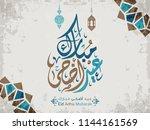 vector of eid adha mubarak ... | Shutterstock .eps vector #1144161569