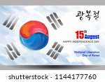 korean liberation day | Shutterstock .eps vector #1144177760