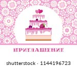 color card. invitation to a... | Shutterstock .eps vector #1144196723