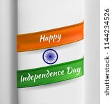 india flag as symbol of indian  ...   Shutterstock .eps vector #1144234526