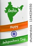india flag as symbol of indian  ...   Shutterstock .eps vector #1144234550