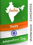 india flag as symbol of indian  ...   Shutterstock .eps vector #1144234553