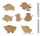 hand drawn cute boars new year...   Shutterstock .eps vector #1144309043