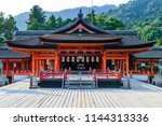 hiroshima japan   july 26 2018  ...   Shutterstock . vector #1144313336