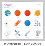 space icon set | Shutterstock .eps vector #1144369706