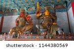 zhuhai putuo temple  china  ...   Shutterstock . vector #1144380569