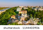aerial top view of saint andrew'...   Shutterstock . vector #1144403906