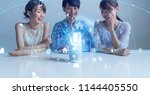 smart speaker concept. ai... | Shutterstock . vector #1144405550