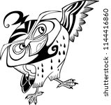 the fantasy owl . hand drawn... | Shutterstock .eps vector #1144416860