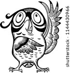 the little cute owl. hand drawn ... | Shutterstock .eps vector #1144430966