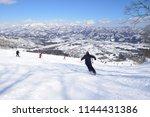 Panoramic Ski At Hakuba Happo...