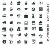 shopping and e commerce icons | Shutterstock .eps vector #1144460156