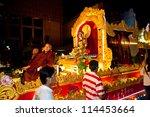 kuala lumpur  malaysia may 5  a ... | Shutterstock . vector #114453664