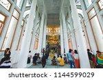 nakhon ratchasima  thailand ...   Shutterstock . vector #1144599029