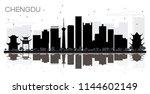 chengdu china city skyline... | Shutterstock .eps vector #1144602149