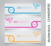 vector abstract banner design... | Shutterstock .eps vector #1144604930
