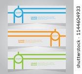 vector abstract banner design... | Shutterstock .eps vector #1144604933