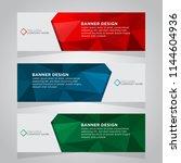 vector abstract banner design... | Shutterstock .eps vector #1144604936