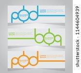 vector abstract banner design... | Shutterstock .eps vector #1144604939