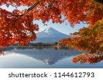 Fuji Mountain In Autumn With...