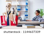 businessman working with... | Shutterstock . vector #1144637339