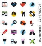 color and black flat icon set   ... | Shutterstock .eps vector #1144703729