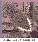 Classic Paisley Elements For...