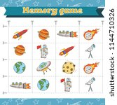 memory game for preschool... | Shutterstock .eps vector #1144710326