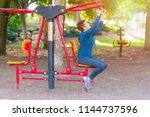 senior 60 70  year old age... | Shutterstock . vector #1144737596