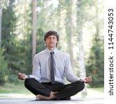 businessman in suit practicing... | Shutterstock . vector #1144743053