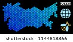 hexagon blue ussr map.... | Shutterstock .eps vector #1144818866
