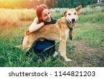 beautiful young woman playing... | Shutterstock . vector #1144821203